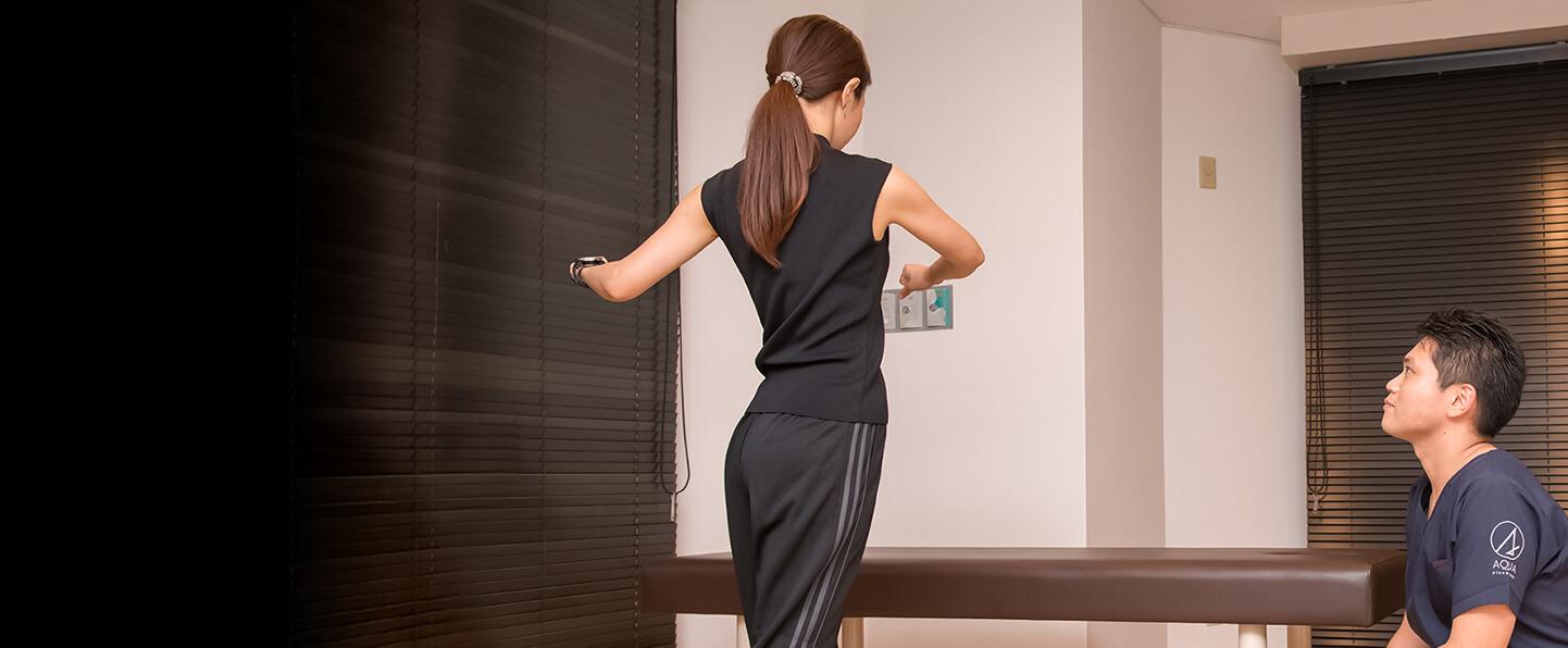 肩の柔軟性を取り戻す
