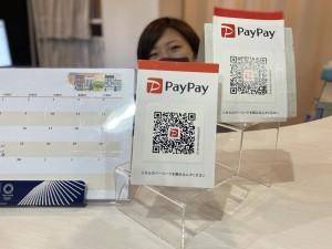 コロナ PayPay